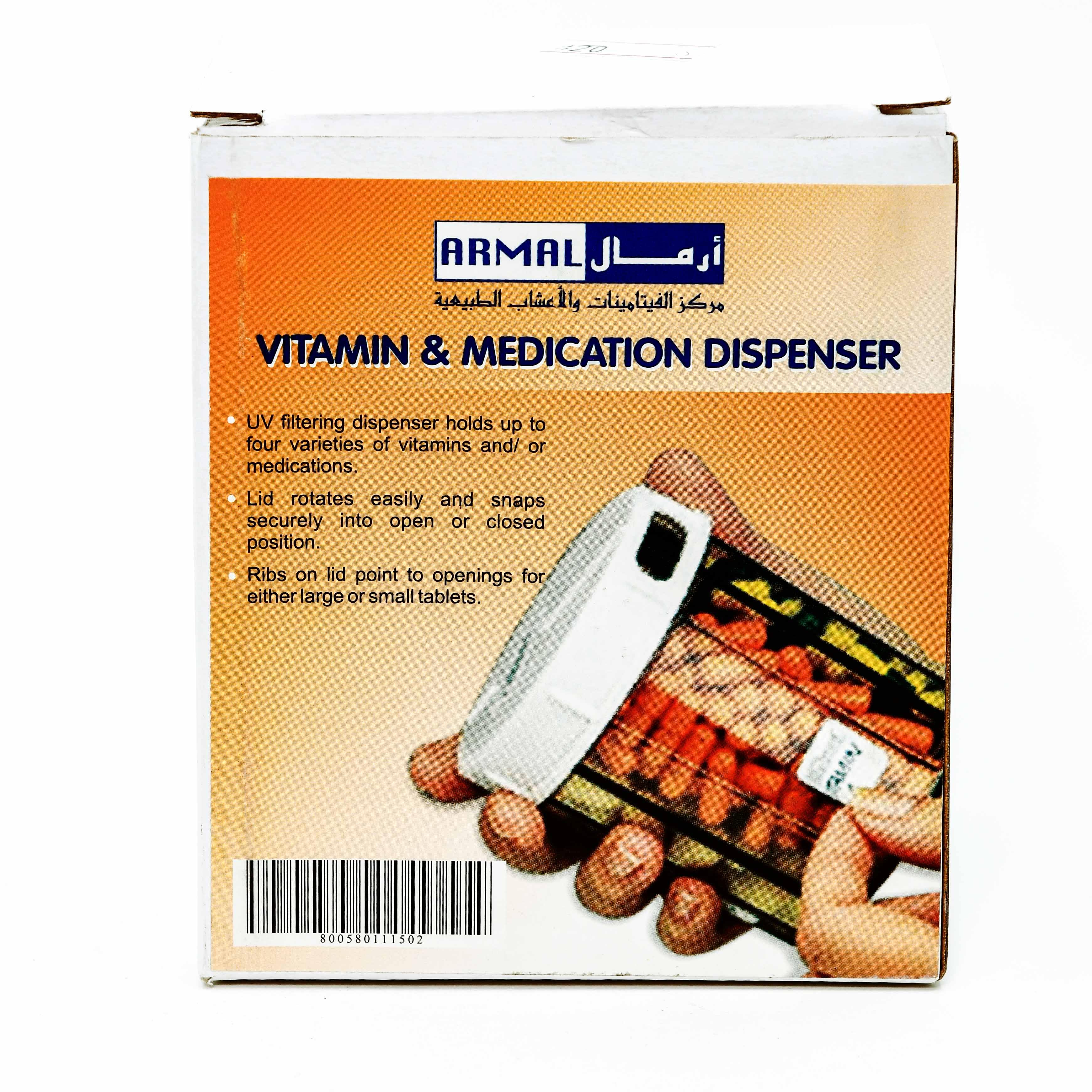 VITAMIN MEDICATION DISPENSER
