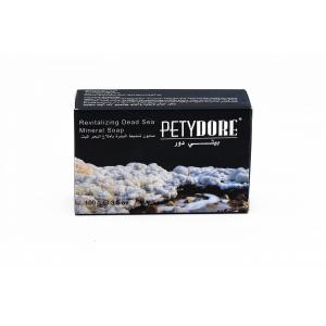 Petydore Revitalizing Dead Sea Mineral soap